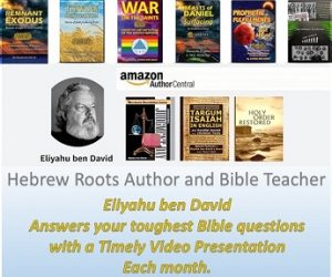 Image showing Eliyahu ben David his books and video teachings inviting you to attend his public presentations