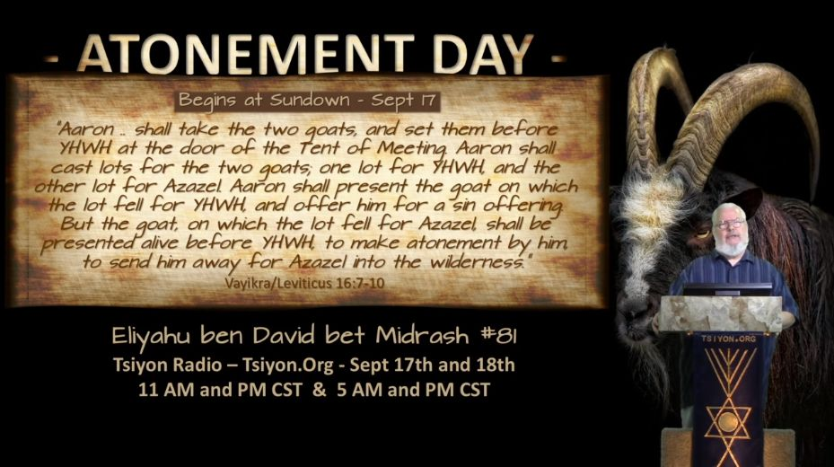 listen to Tsiyon Road radio for our atonement day events